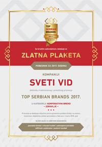 SVETI VID-TOP SERBIAN BRANDS AWARD 2017